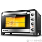 紅蕃茄 HK-6002RCLF紅番茄電烤箱60L升大容量家用商用多功能烘焙qm    橙子精品