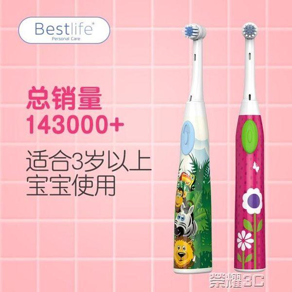 電動牙刷 百靈K63兒童電動牙刷3-6歲-12歲小孩自動牙刷軟毛防水家用 榮耀3c