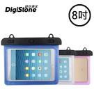 DigiStone 8吋平板電腦防水保護套/防水袋/可觸控(全透明型)適8吋以下平板電腦x1P【附掛肩帶繩】