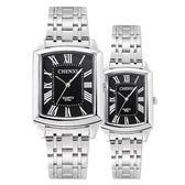 手錶 方形手錶 鋼帶腕錶 防水情侶錶 【非凡商品】w111