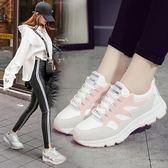 【全館免運八九折】新款學生運動鞋女正韓秋季跑步女鞋