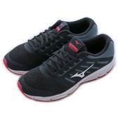 Mizuno 美津濃 EZRUN   慢跑鞋 J1GF183807 女 舒適 運動 休閒 新款 流行 經典