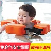 水之夢嬰兒游泳圈03歲兒童寶寶學游泳裝備腋下初學者脖圈新生 阿卡娜