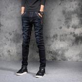 黑色彈力春季牛仔褲男小腳修身百搭韓版潮流學生夏季薄款青少年『潮流世家』