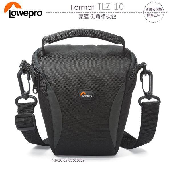 《飛翔3C》LOWEPRO 羅普 Format TLZ 10 豪邁 側背相機包〔公司貨〕斜背攝影包 腰掛收納袋 保護套