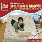 【KOTAS】日本超人氣 3D可水洗專利 抗菌透氣床墊-雙人(咖)