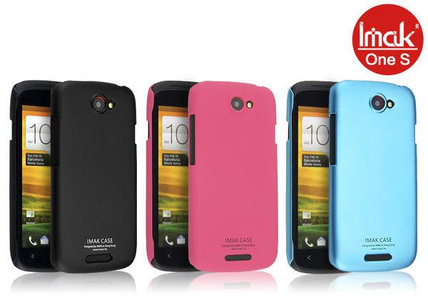 【HTC配件】Imak 原廠正貨 HTC Ville One S Z520e 專用超薄磨砂亮彩保護殼