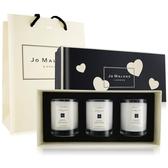 Jo Malone 情人節旅行蠟燭禮盒-60gX3含禮盒提袋