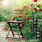 馬扎折疊便攜式凳山東實木垂釣精品小馬札子紅老人休閒家用靠背椅『潮流世家』