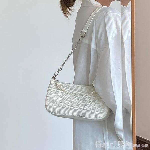 斜背包 褶皺腋下包女2021新款法式復古珍珠錬條單肩斜背包時尚小包 開春特惠