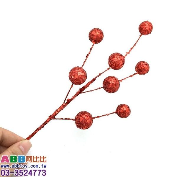 A1195-4_亮片球果插枝_紅#聖誕派對佈置氣球窗貼壁貼彩條拉旗掛飾吊飾