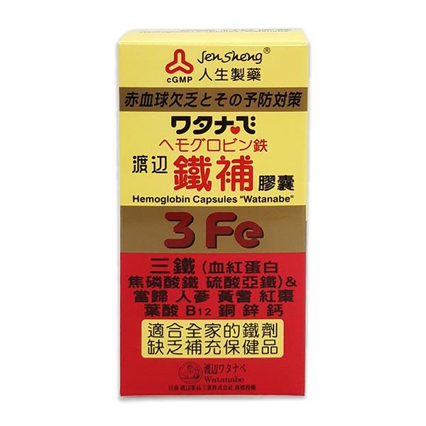 人生製藥渡邊鐵補膠囊60粒/瓶 公司貨中文標 PG美妝