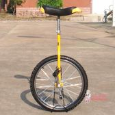 獨輪車 益智兒童獨輪車 鋼圈柳肩競技獨輪車 兒童單人車平衡單輪車T 4色