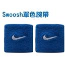 NIKE Swoosh 單色腕帶( 慢跑 路跑 籃球 網球 羽球 一雙入 ≡體院≡