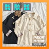 長版外套牛角扣簡約風外套大衣拼接袖口翻領外套大衣女款上衣-白/黑S-2L【AAA5365】預購