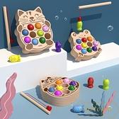 玩具益智力動腦磁性嬰幼兒童早教男女孩【繁星小鎮】