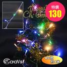 ADISI 彩光營繩裝飾40燈 AS15190 / 城市綠洲(裝飾燈、露營燈、配件、聖誕節)