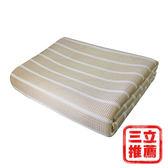日本YAMAKAWA 4D涵氧高透氣墊(雙人加大180x186)-電電購