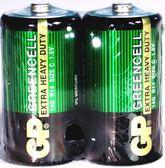 GP碳鋅電池綠色2號 2入