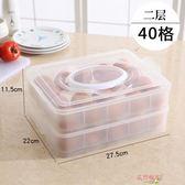 百比樂雞蛋盒子冰箱冷藏保鮮收納盒塑料整理收納餃子盒雞蛋托 全館八八折鉅惠促銷