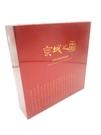 京城之霜 尊榮奢顏緊彈面膜 42ml*3入 效期2021.11 盒裝封膜