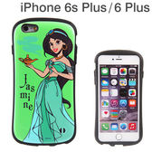 Hamee 自社製品 迪士尼 iFace 夢幻公主 iPhone6 Plus 吸震軟框 手機殼 附吊飾孔 (茉莉公主) 41-860526