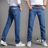 直筒牛仔褲春秋款牛仔褲男直筒寬鬆男士牛仔褲薄款青年正韓大尺碼休閒長褲(男主爵)