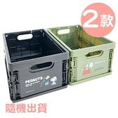 小禮堂 史努比 塑膠折疊收納籃 (S 2款隨機) 4589521-22530