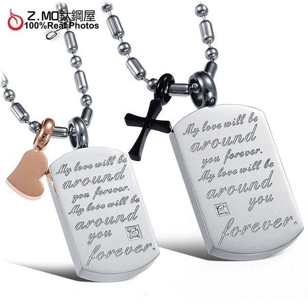 情人對鍊 Z.MO鈦鋼屋 圍繞你的愛 生日禮物 情人節禮物 交換禮物 刻字 白鋼項鍊【AKY821】單條價
