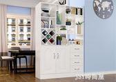 酒櫃進門玄關櫃靠墻客廳屏風簡約現代門廳櫃小戶型歐式鞋櫃隔斷櫃qm    JSY時尚屋