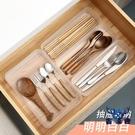 【4個裝】抽屜整理分隔收納盒廚房餐具塑料小盒子【古怪舍】