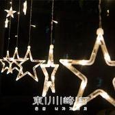 LED星星小彩燈閃燈戶外防水串燈圓球電池燈串婚慶酒吧聖誕裝飾燈   東川崎町