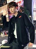 春秋季男士牛仔外套韓版潮流修身帥氣男生棒球服加絨休閒夾克冬裝『小宅妮時尚』
