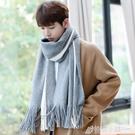 圍巾男冬季韓版百搭簡約毛線男士格紋情侶年輕人學生圍脖女 格蘭小鋪