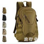 男女麻雀版登山包 騎行背包戰術沖鋒包旅行小雙肩包A4書包 BF20312【旅行者】