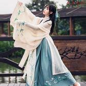漢服廣袖襦裙中國風古裝流仙裙改良古風裝 衣普菈