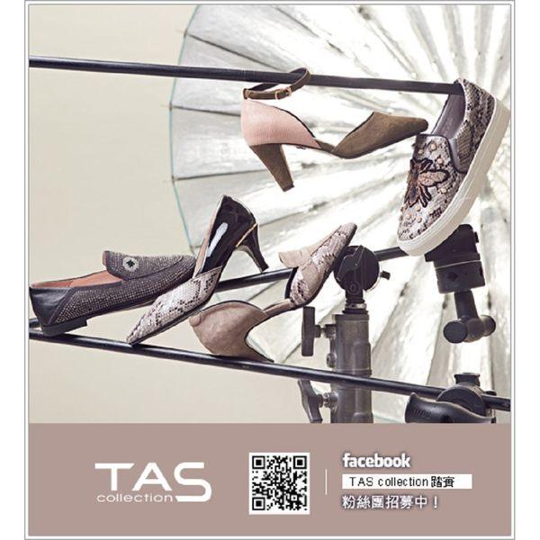 TAS   雙色拼接麂皮樂福粗跟鞋-粉墨綠