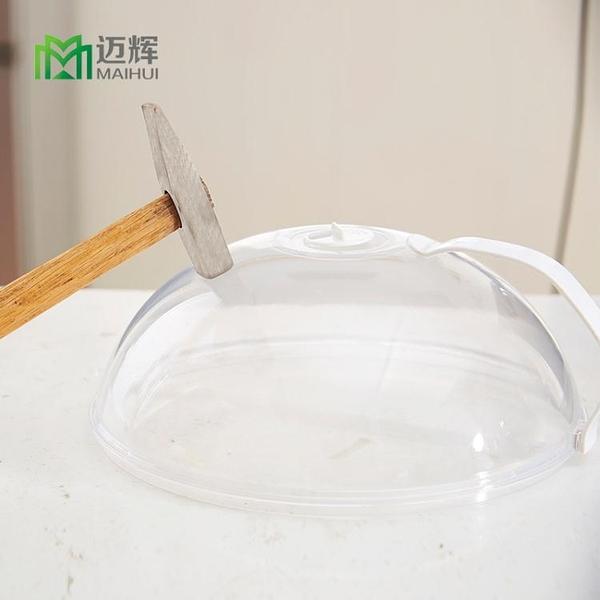 微波爐蓋子家用微波爐加熱專用蓋子防油蓋防油濺保鮮蓋蓋菜罩HPXW