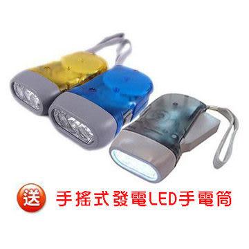☆最新頂級☆穿透力大升級☆再送LED手電筒☆Panasonic 2.4GHz 高頻數位電話 KX-TG3712