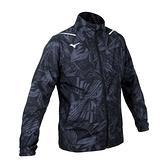 MIZUNO 男平織運動外套(免運 立領外套 慢跑 美津濃≡排汗專家≡