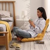 懶人沙發榻榻米靠背陽台飄窗休閒椅女臥室單人小沙發摺疊床上椅子 夢幻小鎮
