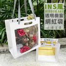 反光色 開窗手提袋 透明窗 手提袋(鏡面紙) INS風 透視提袋 網紅袋 購物袋 環保袋 禮品袋【塔克】