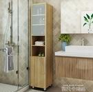 浴室收納櫃衛生間置物架洗手間洗漱台廁所馬桶邊櫃側簡約訂做QM 依凡卡時尚