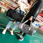 健身包訓練包男女干濕分離運動包防水單肩大容量手提短途旅行包潮   莉卡嚴選