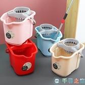 拖把桶家用加厚塑料擠水地拖桶洗車水桶擰干【千尋之旅】