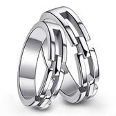 情侶對戒珠寶白鋼飾「鏈住你心」鋼戒指 送刻字*單個價格*