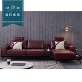【新竹清祥傢俱】PLS-07LS102-現代時尚牛皮L型沙發 現代 時尚 牛皮 沙發 L型 客廳 多人