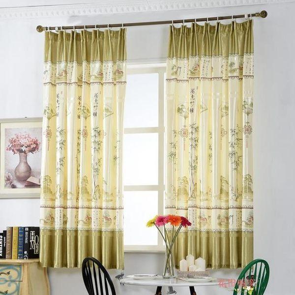 定制窗簾成品窗簾清倉半遮光飄窗短簾布陽臺客廳臥室陽臺簡約現代