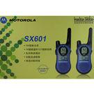 ✚營業專用..業界推薦✚MOTOROLA SX601 .小型輕巧~超值組雙座充~6支裝