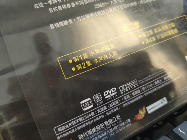 挖寶二手片-0039-正版DVD-影集【誰是接班人 第2季 第二季 全16集8碟】-(直購價)